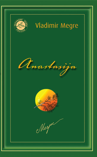 Anastasija vladimir megre knjiga